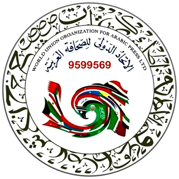 World Union Organization For Arabic Press